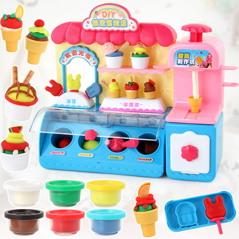 Hot New Plastic Toy Pretend Play Toy Baby Ice Cream Toys Simulation Toy Baby Gift Children Play Kitchen With Music Supermarket