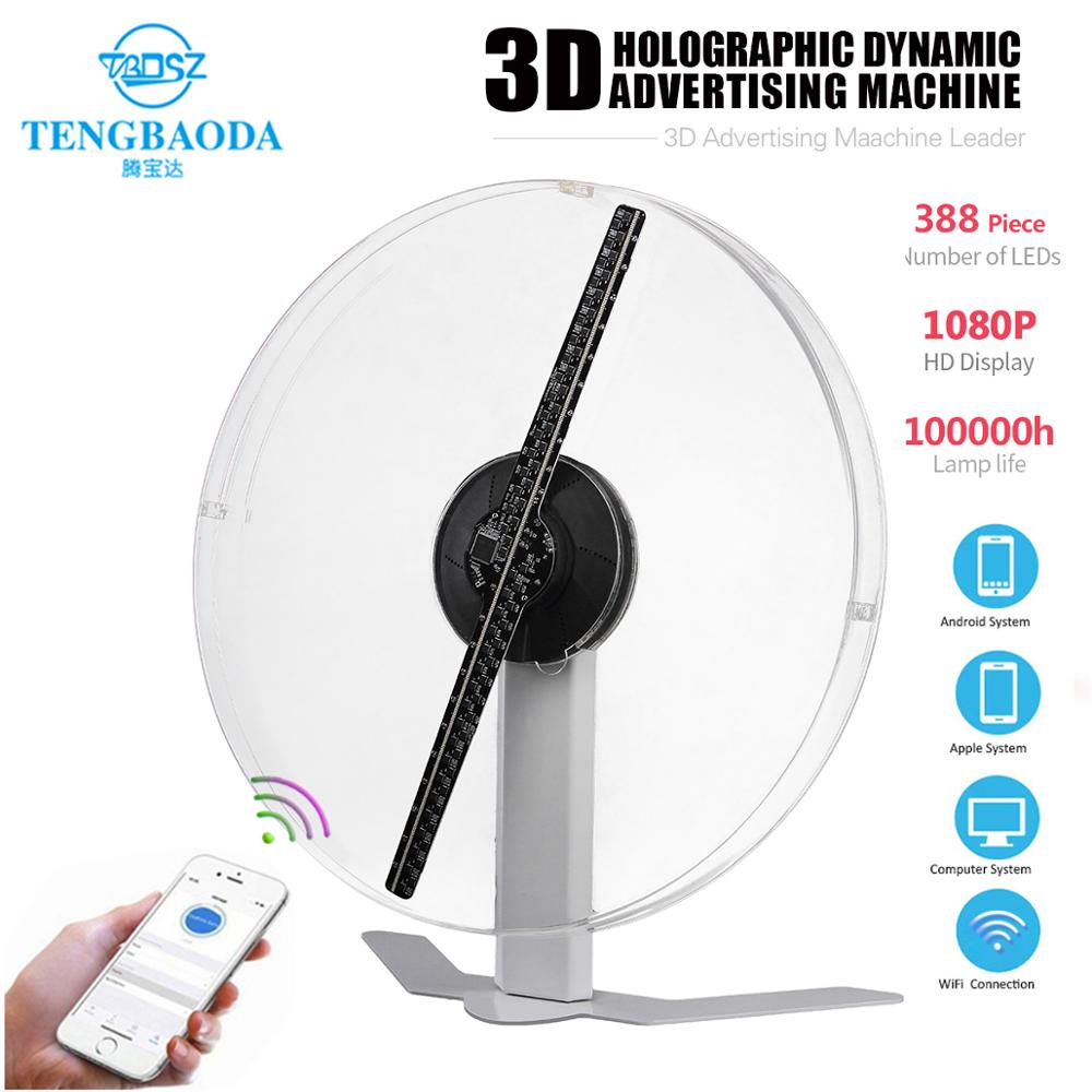 新しい 43 センチメートル 3D ホログラフィックファンアクリルカバー 3D ホログラム広告ディスプレイ LED ホログラフィックプロジェクター空気ファンイメージング