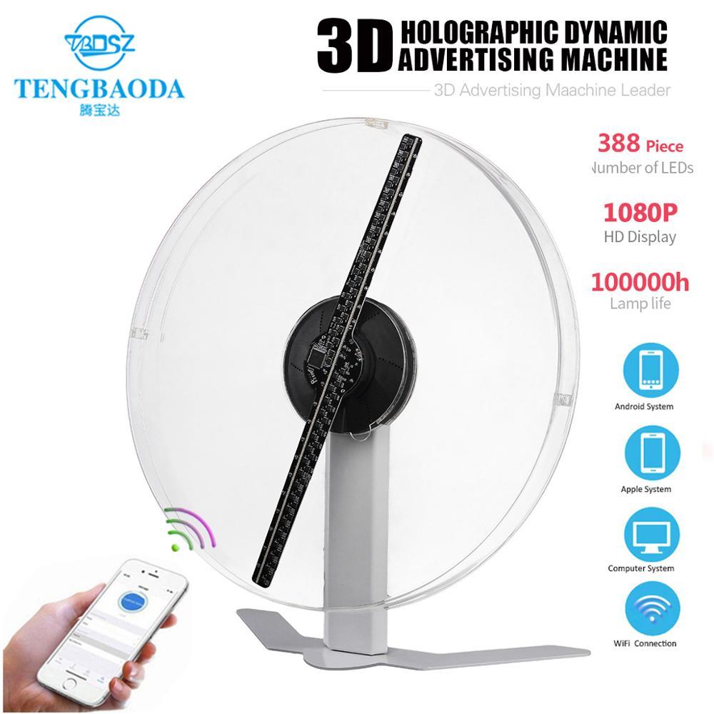 Neue 43CM 3D Holographische fan licht mit acryl abdeckung 3D Hologramm Werbung Display LED Holographische projektor air fan Imaging