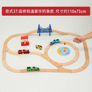 Track series, beech wooden tra