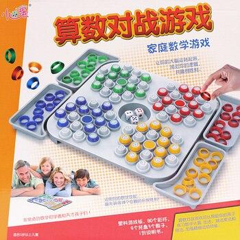 Mathematik Addition und Subtraktion Vermehrung und Division in Eltern-kind-Interaktive Mathematik