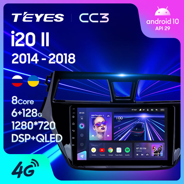 TEYES CC3 Штатная магнитола For Хендай Ай 20 GB For Hyundai i20 2 II GB 2014 - 2018 до 8-ЯДЕР, до 6 + 128ГБ 27EQ + DSP carplay автомагнитола 2 DIN DVD GPS android 10 мультимедиа автомобиля головное устройство 1