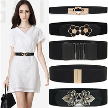 High Quality Belts for Women Black Waist Elastic Ladies Band Round Buckle Decoration Coat Sweater Fashion Dress Rice White