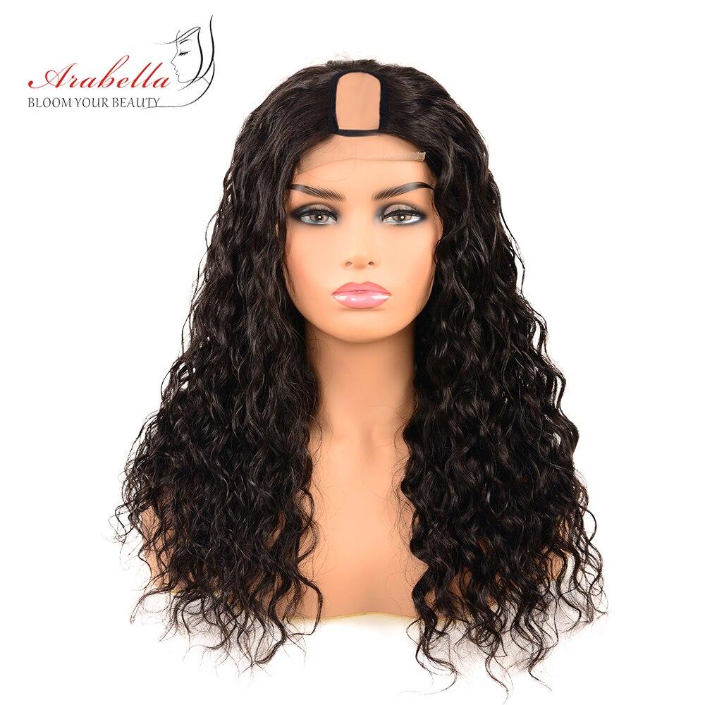 Water Wave U Part Wig   Headband Wig  ARABELLA Hair Glueless Wig Headband Wig  5