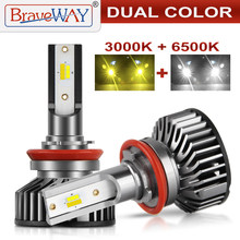 BraveWay 3000K+6500K H1 H11 H8 H9 H7 LED Headlight Bulbs for Car H11 LED Canbus 9005 HB3 9006 HB4 LED Lights 12V 24V 12000LM CSP(China)