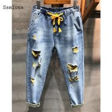 Japanese Fresh Style Fashion Destroyed Hole Denim Pants Men 2020Drawstring Confinement Leisure Vitality Ankle-Length Men's Jeans