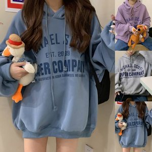 Hoodies Women Hooded Plus Velvet Thicker Chic Loose Oversize Streetwear Trendy Leisure Korean Style Harajuku New Simple