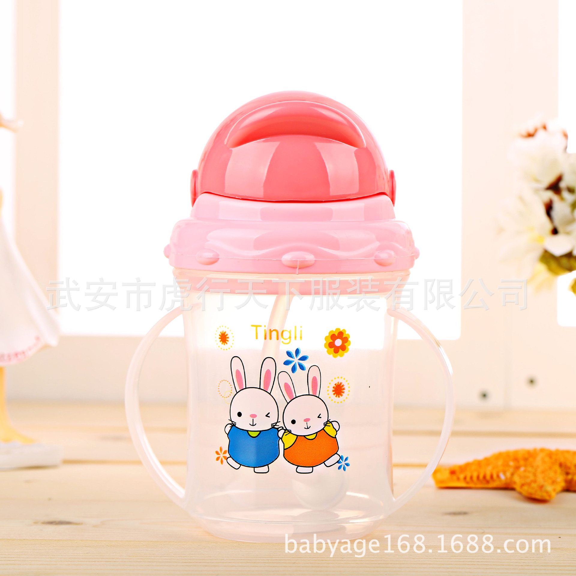 Cartoon Bunny Infant Sippy Cup With Handle CHILDREN'S Kettle Baby Drinking Cup With Straw Training Cup