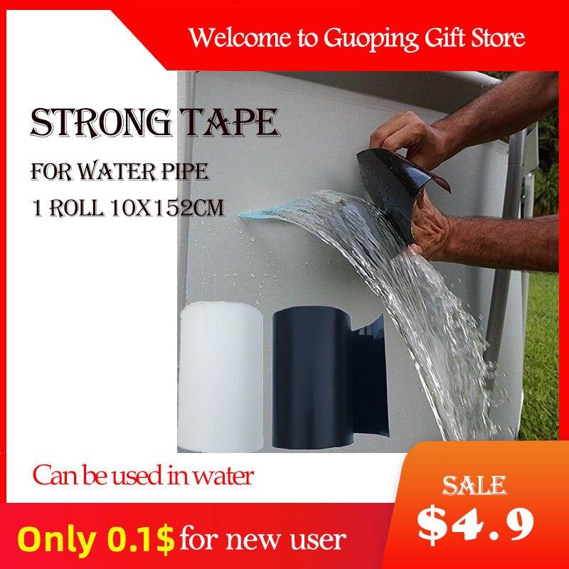 1 Roll (10x152cm) Super Strong Waterproof Stop Leaks Seal Repair Wate Pipe Tape Performance Self Fiber Fix Fiberfix Adhesive
