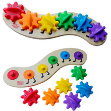 New Wooden Toy Baby Toy Assembled Gear W