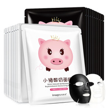 цена на BIOAQUA Face Mask Pig Yogurt Transparent Moisturizing Whitening Oil-control Facial Sheet Mask Black Tony Moly Skin Care Korean