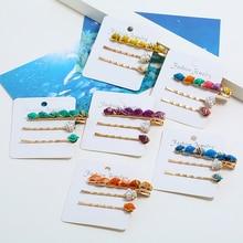 HOCOLE Korean Fashion Women Conch Shell Metal Hair Clips Bohemian Barrette Bead Hairpins Hair Styling Accessories Girl Jewelry цена и фото