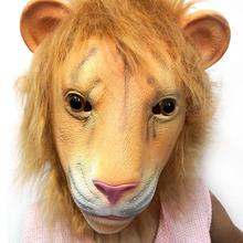Full Animal Latex Mask Lion Mask Latex Halloween Mask Beathable Emulsion Full Face Mask Lion Horror Halloween Costume Party Mask kimberly clark childs face mask w stretchable earloops 75 box latex free