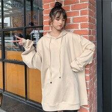 Женская толстовка Ulzzang Harajuku, уличная одежда большого размера с длинным рукавом, Студенческая тонкая однотонная одежда в Корейском стиле для весны и осени