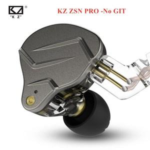 Image 4 - 2020 KZ ZSN PRO X/ZSN PROX 1BA + 1DD гибридные наушники в ухо HIFI DJ монитор для бега спортивные наушники гарнитура вкладыши для ZSX ZSTX ZAX