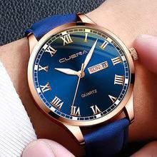 Мужские креативные кварцевые часы модные геометрические круглые