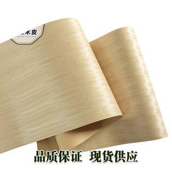 L:2.5Meters Width:55cm  Thickness:0.25mm Wide Wood Veneer Natural Furniture Door Basic Materials