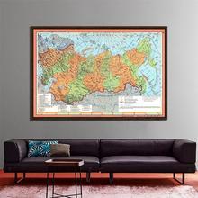 Карта России 150x100см нетканая водонепроницаемая карта офисное оформление школьное образование