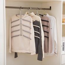 Многослойные стеллажи для хранения одежды из нержавеющей стали в форме рыбьей кости, вешалка для одежды, держатель для хранения одежды, сушилка для белья