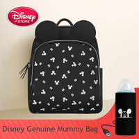Disney 2020 New Mummy Bag Maternity Nappy Bag Large Capacity Backpack Diaper Bag Waterproof Baby Care Multi function Mickey Bag