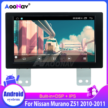 Android Car Autoradio 2Din Gps Navigation Multimedia Dvd Player For Nissan Murano Z51 2010 2011 Hd Screen Dvd Player Tape Record image