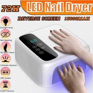 72 Вт 32 светодиодный УФ-светильник для ногтей, Сушилка для ногтей, перезаряжаемый беспроводной ЖК-дисплей, беспроводные таймеры для маникюра...