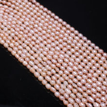 New Pink Pearl Rice Beads Natural Freshwater Pearls For Necklace Bracelet Jewelry Making DIY For Women Size 4-5mm new arriver real pearl jewellery 48inches 4 16mm gray rice freshwater pearls smoke crystal beads necklace free shipping