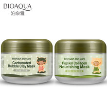BIOAQUA Skin Care Carbonated Bubble Clay Face Mask Pigskin Collagen Protein Masks Moisturizing Whitening Facial Masks Set