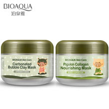 BIOAQUA Skin Care Carbonated Bubble Clay Face Mask Pigskin Collagen Protein หน้ากาก Moisturizing Whitening Facial หน้ากา(China)