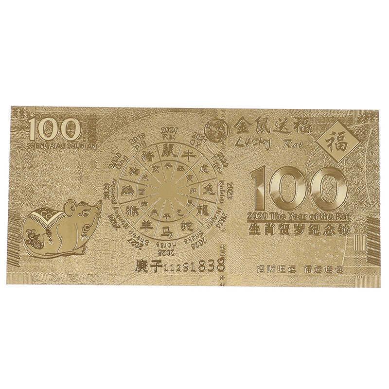 ปีหนู GOLD PLATE ที่ระลึกเงินจีน Zodiac Collectible