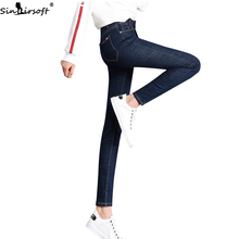 Autumn And Winter New Slim Elastic Tight Feet Embroidered High Waist Jeans Women Fashion Wild No Cashmere Denim Pants Woman