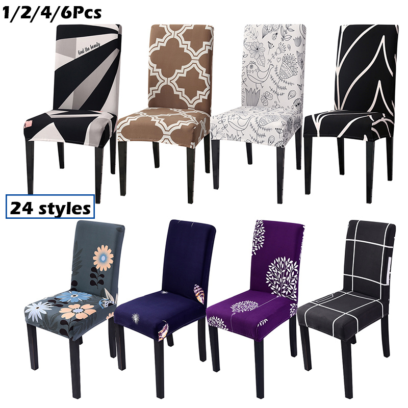 2020 New Floral Printing Spandex Stretch Elastic Removable Chair Covers Seat For Wedding Dining Room Office Banquet Chair Cover