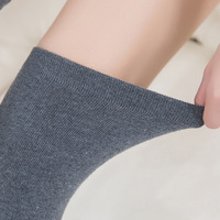 Cashmere Wool Leg Protector Warm Men's Socks Spring And Summer Old Cold Legs Legguard Foot Sock Ankle Protector hu jiao wan Wome