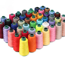 2500 Yards Polyester Sewing Thread Multicolor Thread Machine Thread Cross-Stitch Embroidery Home Supplies Craft DIY Accessories