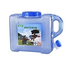 5 литров Портативный Квадратный Контейнер для хранения воды с водопроводной воды для дома, автомобиля, кемпинга, питьевой воды Портативный PC жидкой воды бутылки