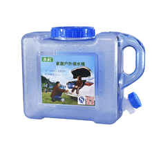 5 liter portable plastic container with Tap for Liquid Empty PC water tank for Home office travel high qualitly
