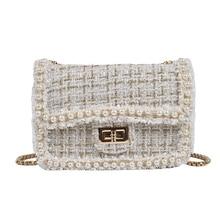 Brand Crossbody Bags For Women Luxury Pearls Border Handbag