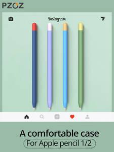 PZOZ Pouch Pencil-Case Protective-Cover Tablet Touch-Stylus-Pen Soft-Silicone-Case