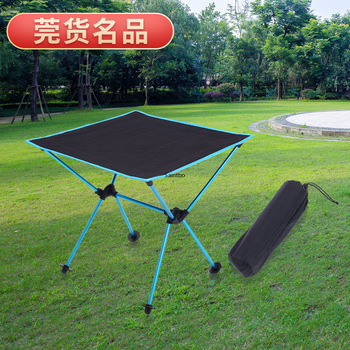 Factory Direct Outdoor Folding Table Oxford Cloth Aluminum Alloy Portable Barbecue Table Portable Camping Folding Table