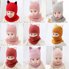 Toddler Kids Baby Boy Hat Winter Warm Knit Crochet Thick Scarf Earflap Hood Caps Children in the warm scarf knitted baby cap(China)