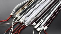 440v Replacement IR Quartz C- lamp for PET blow moulding machine use