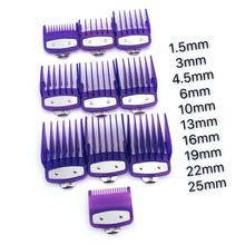 2/8/10PCS Barber Shop Styling Guide Comb Set Hair Clip Trimmer Purple Limit Comb