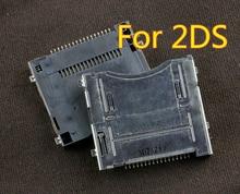 1 قطعة/الوحدة الأصلي ل نينتندو ل 2DS بطاقة الألعاب فتحة المقبس