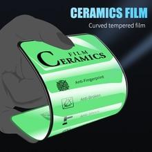 Полное покрытие Мягкая Керамическая пленка для samsung Galaxy A50 A50s A70 A10 A20 A30 A30s A40 M10 M20 M30 M30s защита экрана(не стекло
