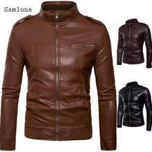 Мужская байкерская куртка из искусственной кожи облегающая однотонная