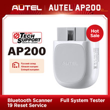 Autel AP200 OBD2 Bluetooth Adapter OBD2 Scanner Code Reader Full System Diagnostic tool AutoVIN TPMS IMMO Service PK MK808 MX808(China)