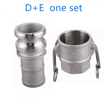 "цена на D+E one set of Camlock Fitting Adapter Homebrew 304 Stainless Steel Connector Quick Release Coupler 1/23/41"" 1-1/41-1/2"
