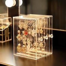 Neue Multifunktionale Transparente Kunststoff Behälter Schmuck Lagerung Box Staub Ohrringe Finishing Box Desktop Vertikale Lagerung Rack
