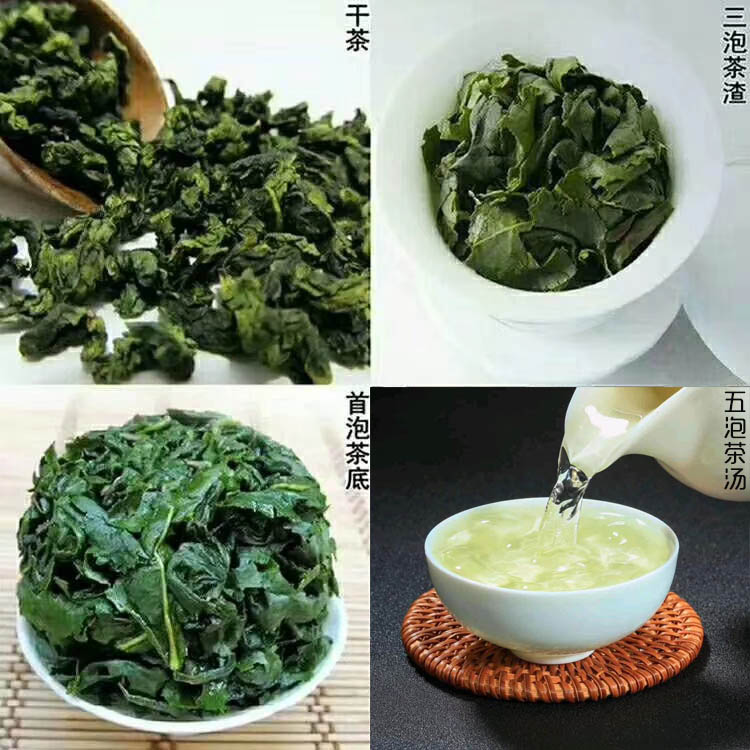 Tee Tiguanin Huang Dan Gold Gui Oolong-Tee Chinesischen Ti Kuan Yin, organische Tiguanin Tee Gute für Slim Premium Qualität