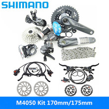 SHIMAN0 ALIVI0 M4000 / M4050 9 מהירות 27 מהירות אופני הרי רכיבה על אופניים shift ערכת הוסיף BR M4050 + RT56 / MT200 + G3 חדש לגמרי origi